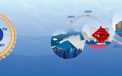 Oceanology International 50th anniversary